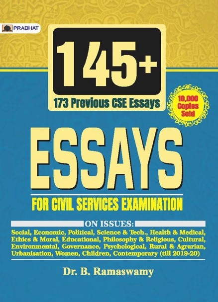 145+ Essays for Civil Services Examinations