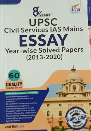 8 Years UPSC Essay Yearwise Solved Papers (2013 - 2020)
