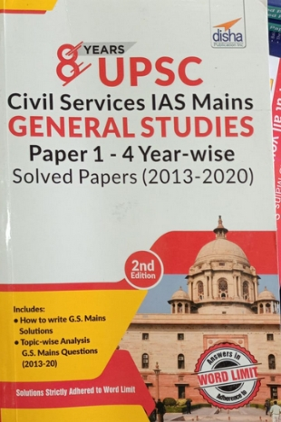 8 Years UPSC General Studies Paper 1-4 Yearwise Solved Papers