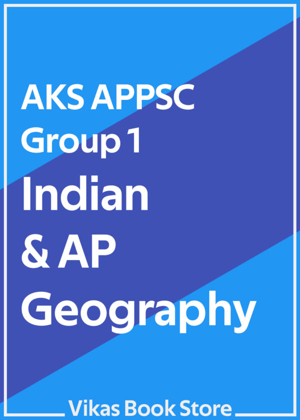AKS APPSC Group 1 - Indian and AP Geography (Telugu)