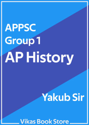APPSC Group 1 - AP History by Yakub Sir (Telugu)
