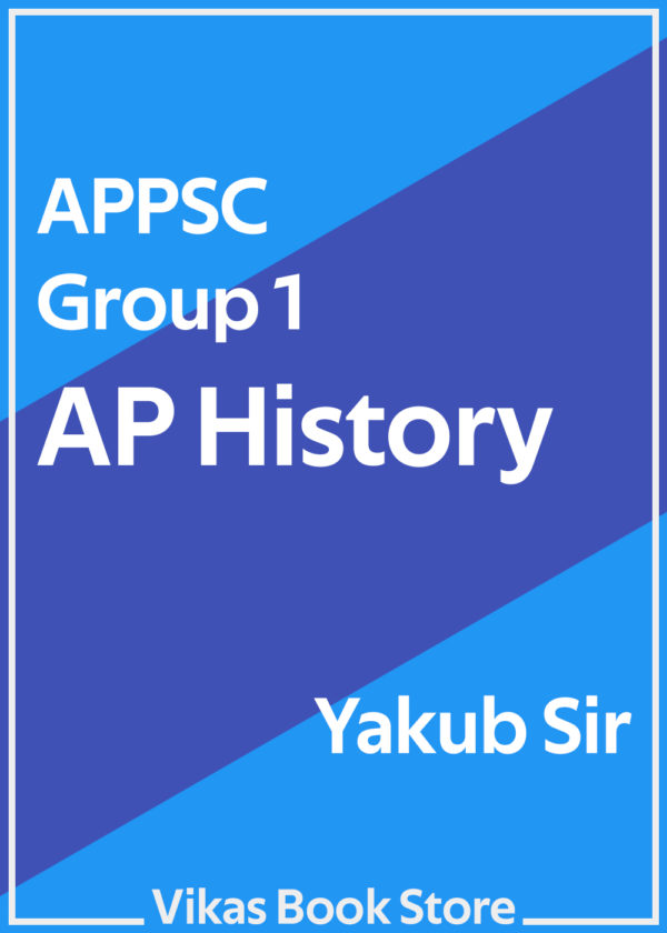 APPSC Group 1 - AP History by Yakub Sir (Telugu)