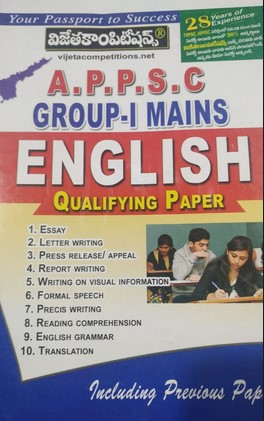 APPSC Group 1 Mains English Qualifying Paper