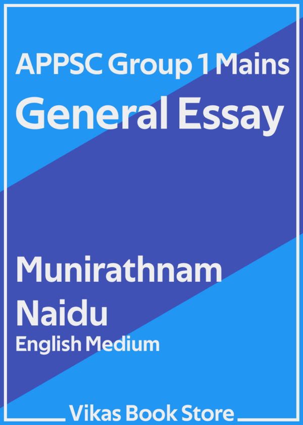 APPSC Group 1 Mains - General Essay by Munirathnam Naidu (English Medium)