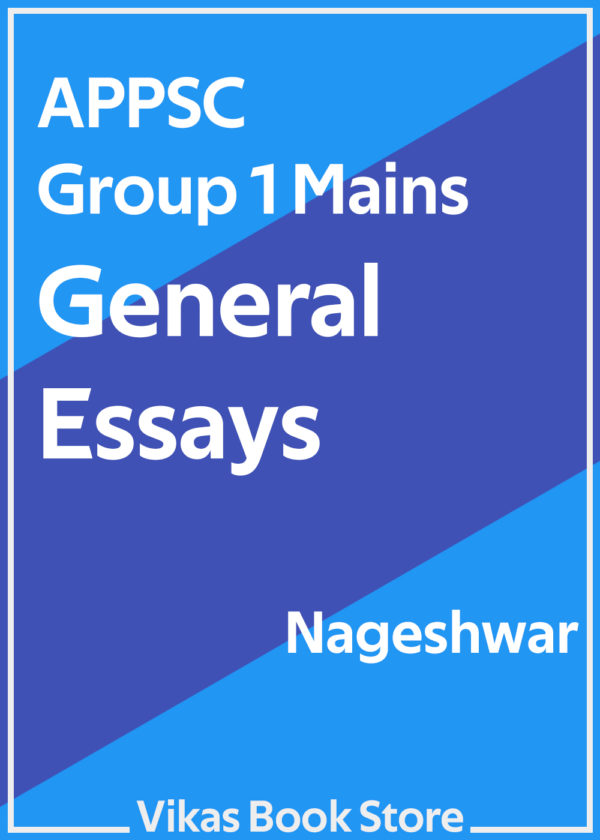 APPSC Group 1 Mains - General Essays by Nageshwar