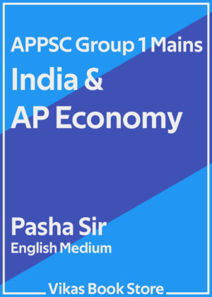 APPSC Group 1 Mains - India & AP Economy by Pasha Sir (English Medium)