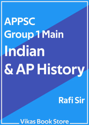 APPSC Group 1 Mains - Indian & AP History by Rafi Sir