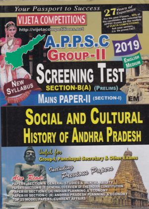APPSC Group 2 - Social and Cultural History of AP