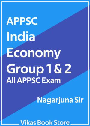 APPSC India Economy by Nagarjuna Sir