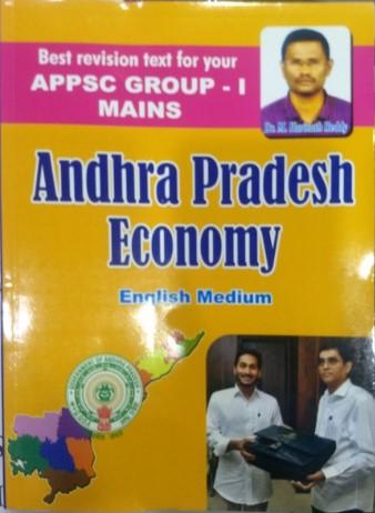 Andhra Pradesh Economy by Nishant Reddy