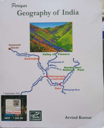 Arvind Kumar - Geography of India