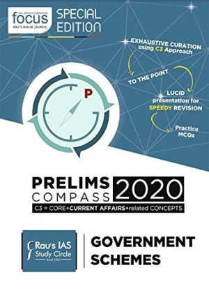 Focus Prelims Compass 2020 - Government Schemes