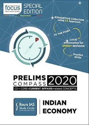 Focus Prelims Compass 2020 - Indian Economy