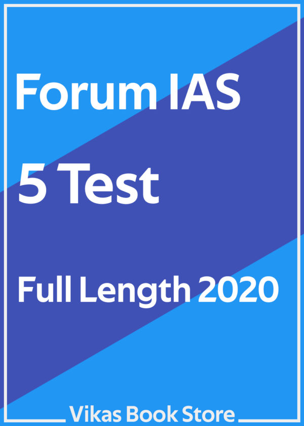 Forum IAS - 5 Test Full Length 2020