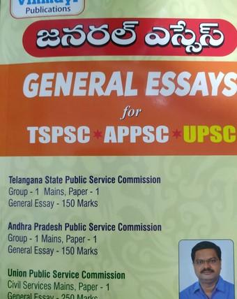 General Essays for TSPSC, APPSC & UPSC