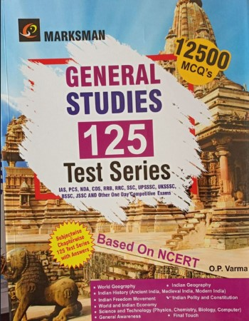 General Studies 125 Test Series by OP Varma (Based on NCERT)