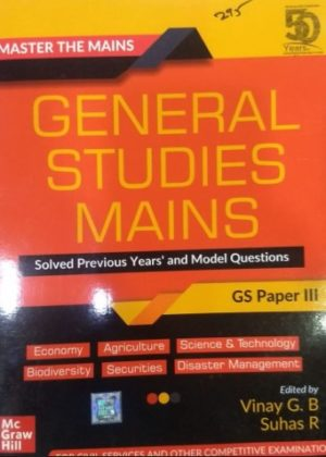 General Studies Mains - Paper 3 (Solved Previous Years & Model Questions)