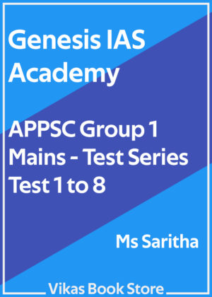 Genesis IAS - APPSC Group 1 Mains Test Series (1 to 8)