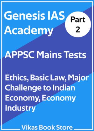 Genesis IAS - APPSC Mains Tests (Part 2)
