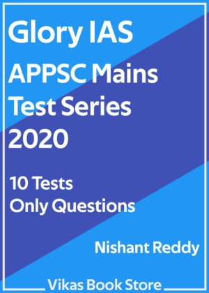 Glory IAS - APPSC Mains Test Series 2020 (10 Tests)