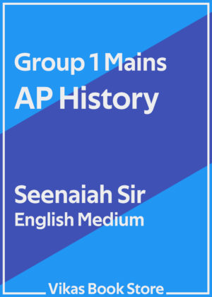 Group 1 Mains - AP History by Seenaiah Sir (English Medium)