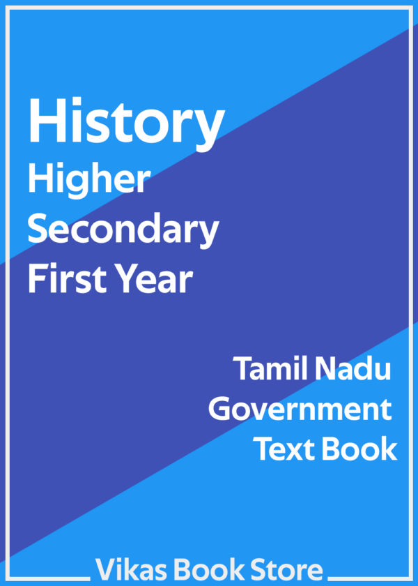 History (First Year) - Tamil Nadu Government Text Book
