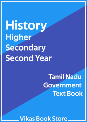 History (Second Year) - Tamil Nadu Government Text Book