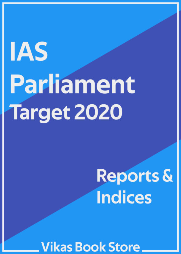 IAS Parliament - Target 2020 (Reports & Indices)