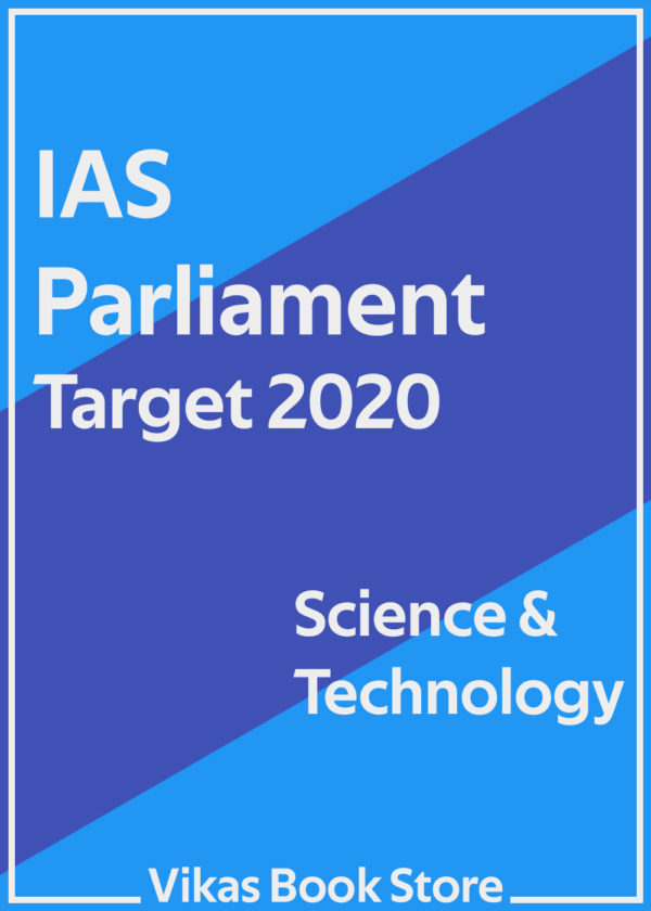 IAS Parliament - Target 2020 (Science & Technology)