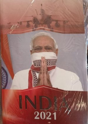 India 2021 Yearbook