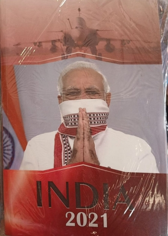 India 2021 Yearbook