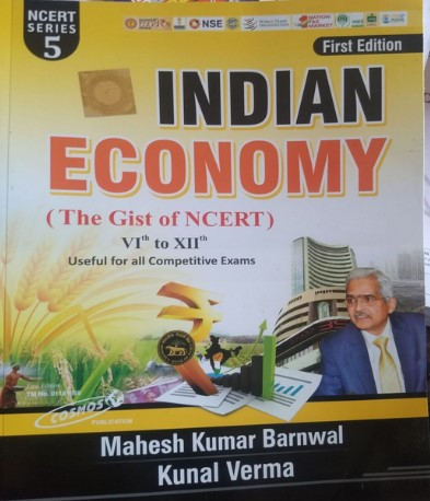 Indian Economy - The Gist of NCERT