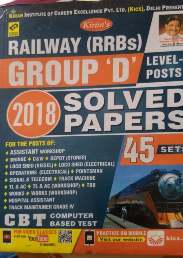 Kiran's RRB Group D 2018 Solved Papers (45 Sets)