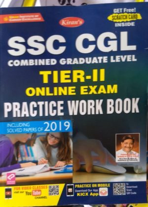 Kiran's SSC CGL Tier 2 Online Exam Practice Workbook