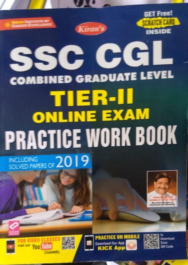 Kiran's SSC CGL Tier 2 Online Exam Practice Workbook