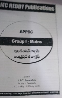 MC Reddy - APPSC Group 1 Mains Indian & Andhra Pradesh Geography (Telugu)