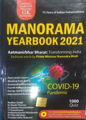 Manorama Yearbook 2021