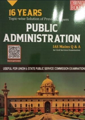 Public Administration IAS Mains Q&A