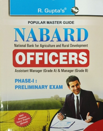 R Gupta's NABARD Officers Prelims Guide
