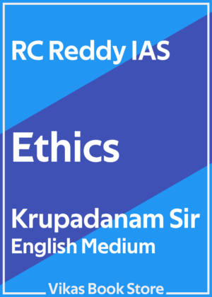 RC Reddy IAS - Ethics by Krupadanam Sir (English)