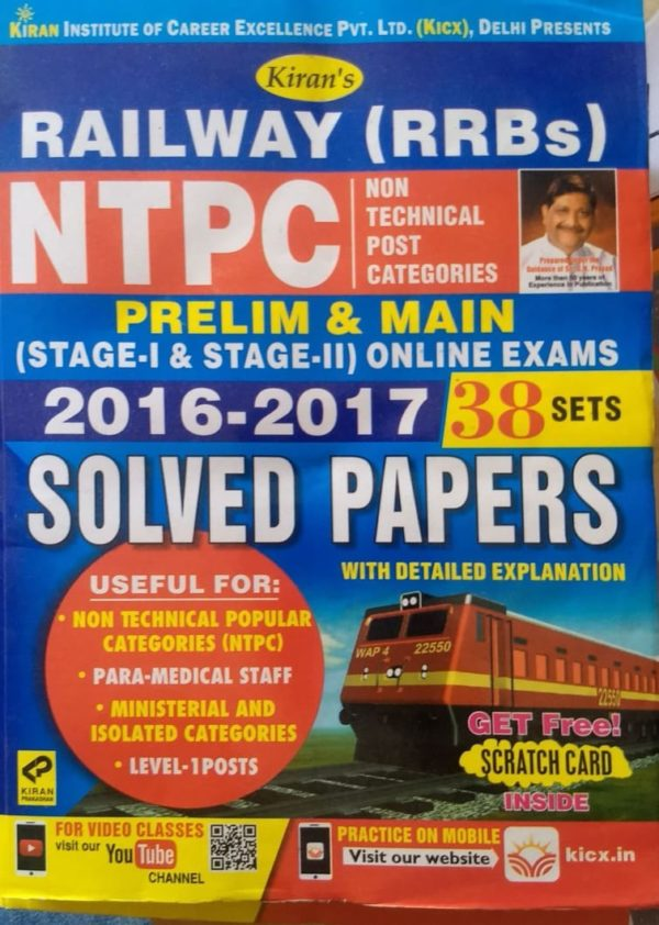 RRB NTPC Prelims and Main Solved Papers 2016-2017