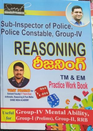 Reasoning (TM & EM) Practice Work Book for SI, Constable & Group 4