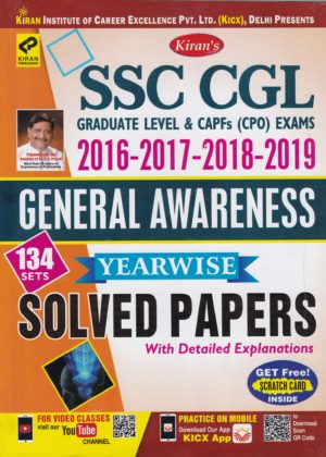 SSC CGL General Awareness Yearwise Solved Papers