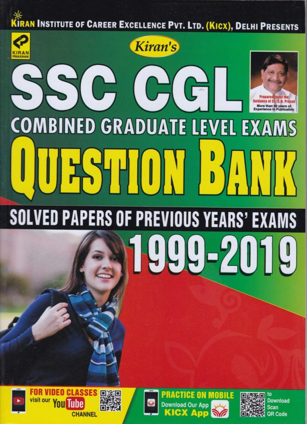 SSC CGL Question Bank - Previous Years Solved Papers