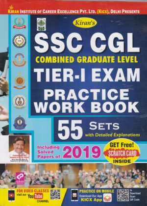 SSC CGL Tier 1 Exam Practise Workbook (55 Sets)