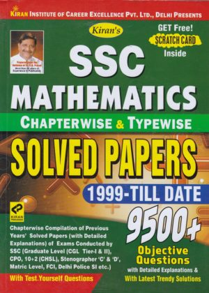SSC Mathematics Solved Papers - Chapterwise and Typewise