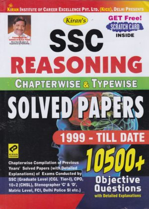 SSC Reasoning Solved Papers - Chapterwise and Typewise