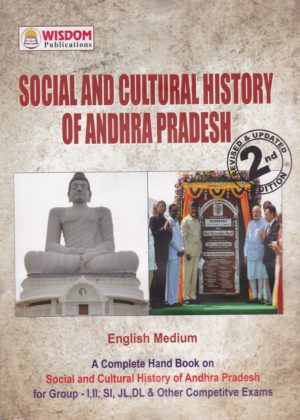 Social and Cultural History of Andhra Pradesh