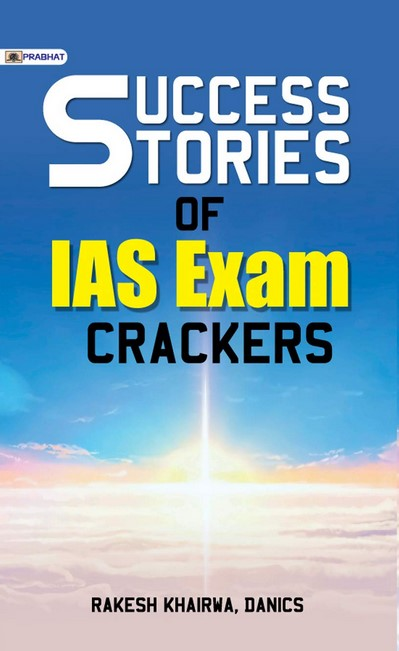 Success Stories of IAS Exam Crackers by Rakesh Khairwa