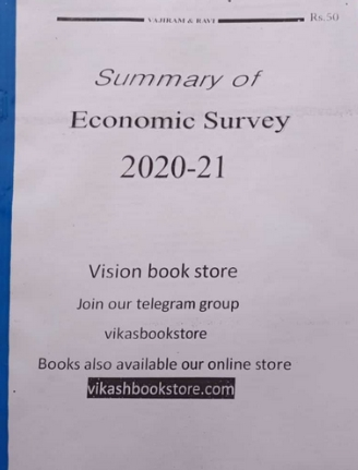 Summary of Economic Survey 2021-21 (Vajiram & Ravi)
